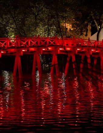 Image of a red bridge, promotional image for Asian Journal of the Scholarship of Teaching and Learning Dec 2019 edition